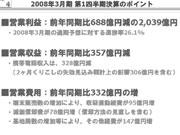 sa_naka04.jpg