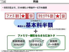 sa_naka30.jpg