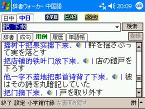yo_kd08.jpg