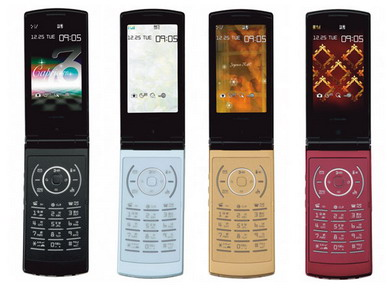 "90xiシリーズ初の""μ""は、12.9ミリの薄型高機能――「N905iμ」 - ITmedia ..."