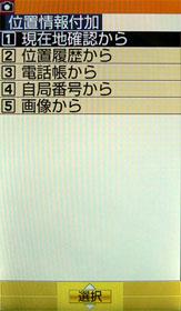 sa_kd12.jpg