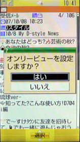 sa_sd02.jpg