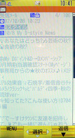 sa_sd03.jpg