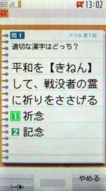 sa_ph10.jpg