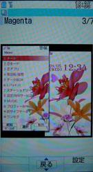 sa_ff12.jpg