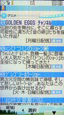 sa_doco23.jpg