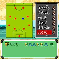 ta_kotobuki02.jpg
