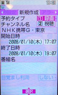 ta_d705i02.jpg