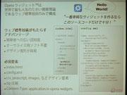 sa_opera07.jpg