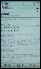 ta_w54sa12.jpg
