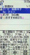 sa_fp01.jpg