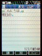 sa_k11.jpg