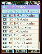 sa_k14.jpg