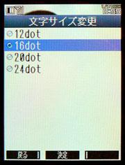 sa_k21.jpg