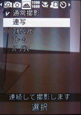 sa_sc15.jpg