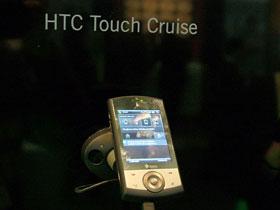 htc_cruise_05.jpg