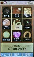 yo_61k10.jpg