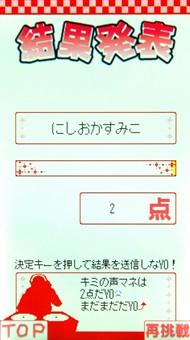 sm08011806.jpg