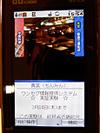 ay_kamio007.jpg