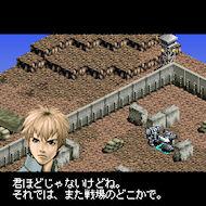 ハフマン島での少年の戦いを描いたシミュレーションゲーム――「フロントミッション2089-II」