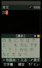 sa_t04.jpg