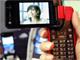 携帯端末向けマルチメディア放送、新たな収益源求め混戦模様