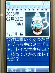 yo_61k01.jpg