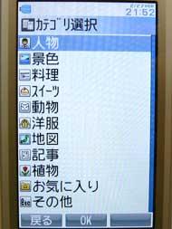 yo_61k02.jpg