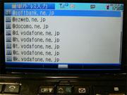 sa_sh15.jpg