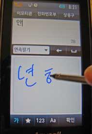yo_input-1box.jpg