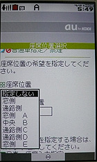 ay_suica12.jpg