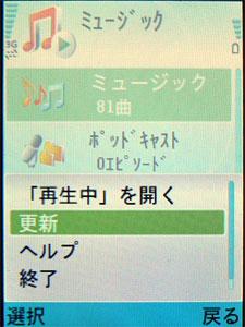 sa_nk33.jpg