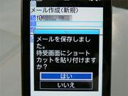 sa_ff13.jpg