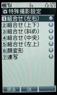 yo_6425.jpg
