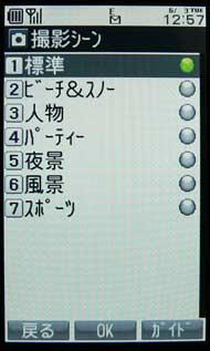yo_6426.jpg