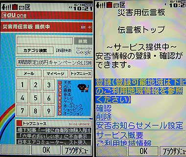 ay_kamio01.jpg