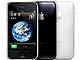 iPhone 3G�́g�������h�̓��[�U�[�ɓ`��邩�H