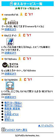 ay_ps02.jpg