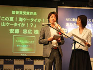 yo_nec84.jpg