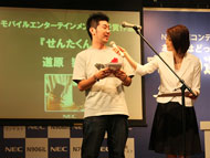 yo_nec85.jpg