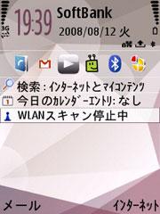 sa_xnk07.jpg