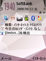 sa_xnk08.jpg