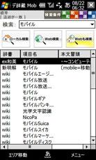 sa_sh03.jpg