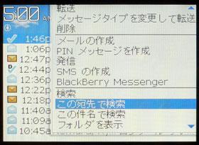 sa_bb02.jpg