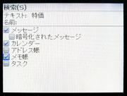 sa_bb13.jpg