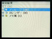 sa_bb14.jpg