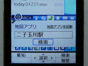 sa_f20.jpg