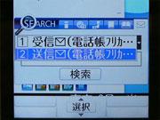 sa_f70.jpg
