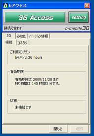yo_b3g11.jpg