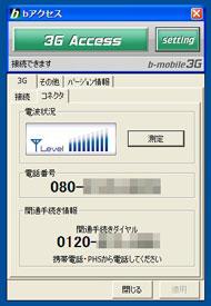 yo_b3g12.jpg